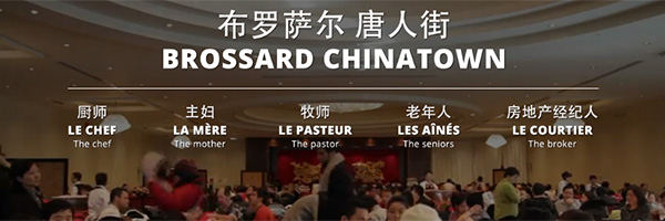 canada-chine-brosard-immigration-chinatown-montreal-webdoc