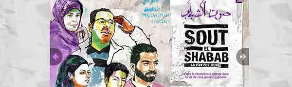 ÉGYPTE : Sout el Shabab, la voix des jeunes