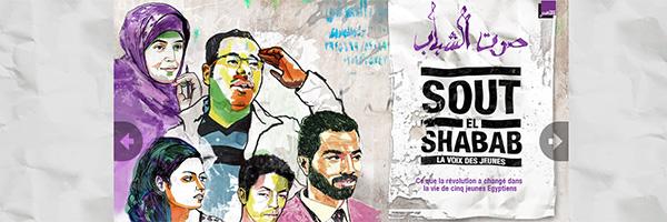 egypte, printemps arabe, révolutions arabes, tahrir, moubarak, freres musulmans