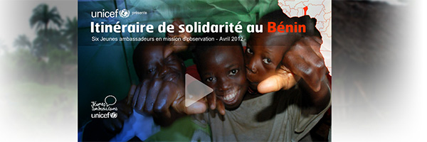 Bénin, humanitaire, Unicef, Afrique